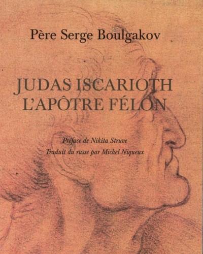 C_BOULGAKOV_Judas