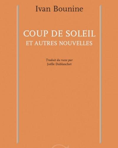 C_BOUNINE_Coup_soleil