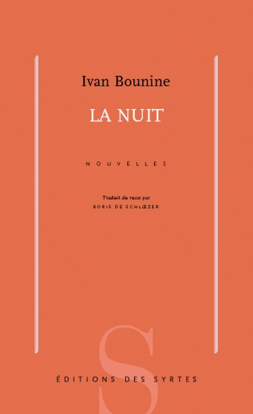 C_BOUNINE_Nuit