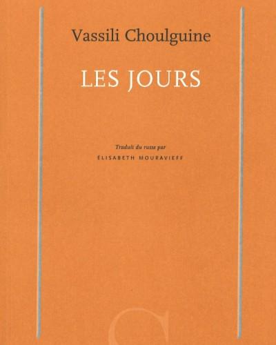 C_CHOULGUINE_Jours