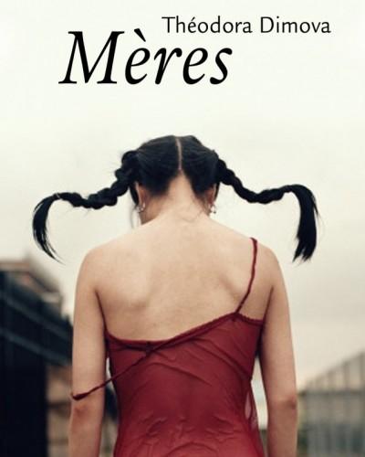 C_DIMOVA_Meres