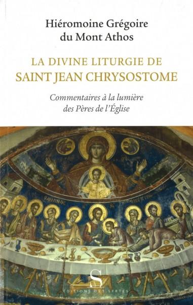 C_HIEROMOINE_GREGOIRE_Divine_Liturgie