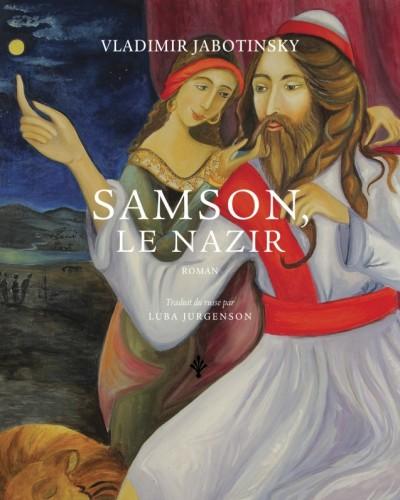 C_JABOTINSKY_Samson