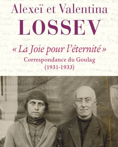 C_LOSSEV_Correspondance