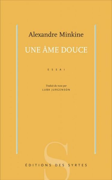 C_MINKINE_Ame_douce
