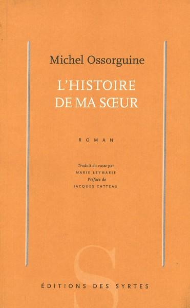C_OSSORGUINE_Histoire_soeur
