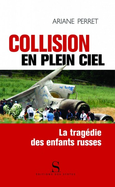 C_PERRET_Collision