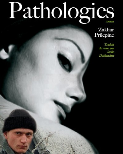 C_PRILEPINE_Pathologies