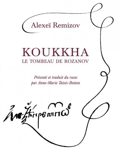 C_REMIZOV_Koukkha