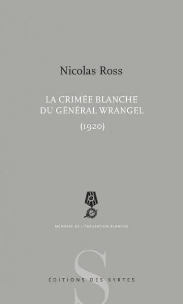 C_ROSS_Crimee_blanche