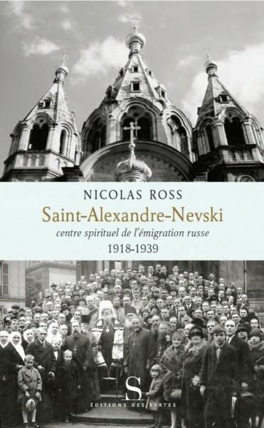 C_ROSS_Saint_Alexandre_Nevski