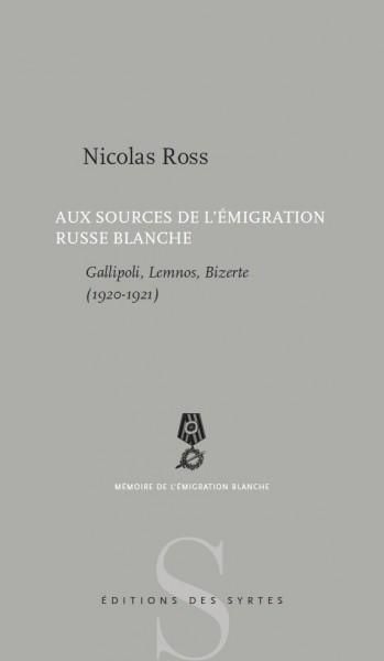 C_ROSS_Sources_emigration