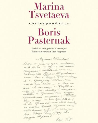 C_TSVETAEVA_Correspondance_Paternak