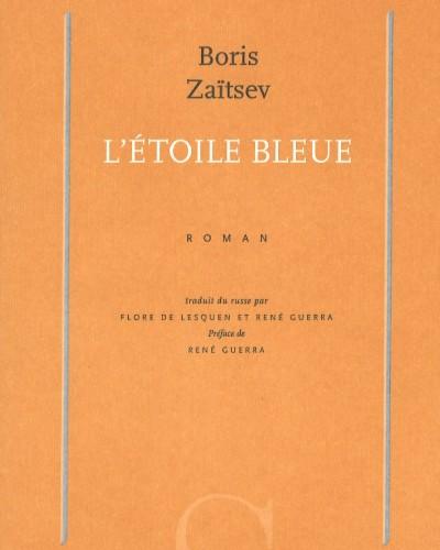 C_ZAITSEV_Etoile