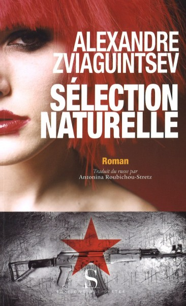 C_ZVIAGUINTSEV_Selection_naturelle