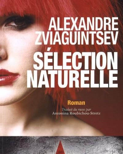 C_ZVIAGUINTSEV_Selection_naturelle