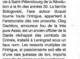 Presse_Golovkina_Vaincus_Affiches de Normandie 2012