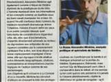 Presse_Minkine_Tchekhov_Tribune de Geneve 2014